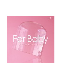 9_forbaby
