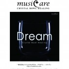 【CD詳細のご紹介! 01(陰)Dream~すぐに眠れる】クリスタルボウルアカデミー通信 ~2012年12月11日号~