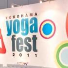 9月21日〜23日はパシフィコ横浜へGOGO!