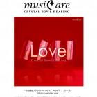 【CD詳細のご紹介! 02 LOVE~恋をしたい・愛がほしいあなたに】クリスタルボウルアカデミー通信 ~2012年12月12日号~