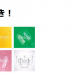 CD予約販売1200枚突破!癒しミュージック感謝キャンペーン